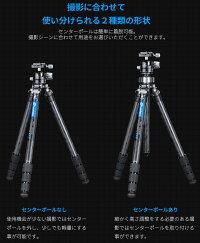 Leofotoハイエンドカーボン三脚Mr.Qシリーズ4段脚径32mmLQ-324Cレオフォト