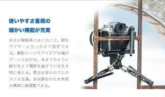 【Leofoto】MT-03【楽天先行発売】コンパクトミニ三脚【雲台】スパイダー三脚