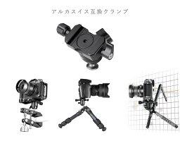 Leofoto小型自由雲台MTB-19ボール径19mmアルカスイス互換レオフォト