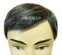 部分かつら、白髪50%、左パート、カット済み、人毛と耐熱人工毛のミックス、約20×20cm その1