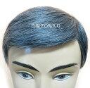白髪70%、左つむじ人工皮膚なし、カット済み、部分かつら その1