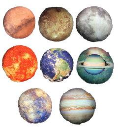 コンプリートしたくなる惑星クッション太陽系地球月火星水星木星金星土星太陽丸型抱き枕枕宇宙コスモ本物衛生画像宇宙スペース雑貨高品質プリント