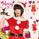 送料無料 キャンディサンタ レディース クリスマス クリスマス コスプレ サンタ 衣装 サンタクロース 衣装
