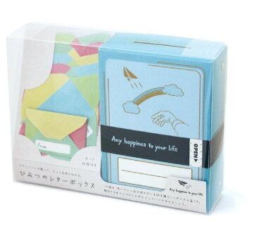 色紙 よせがき ひみつのレターボックス 幸あれ おもしろ寄せ書き色紙 送別会 お別れ会 卒業 誕生日 結婚 ウェデイングのプレゼント