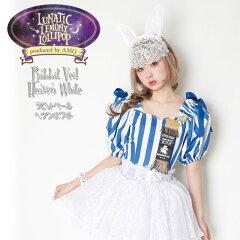 原宿系カリスマモデル☆AMO(アモ) プロデュース!Lunatic Lemony Lollipop ルナティック・レ...