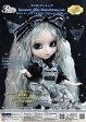 送料無料 プーリップ ロマンティックアリス モノクローム バージョン プーリップ グルーヴ ファッションドール 人形 コレクション