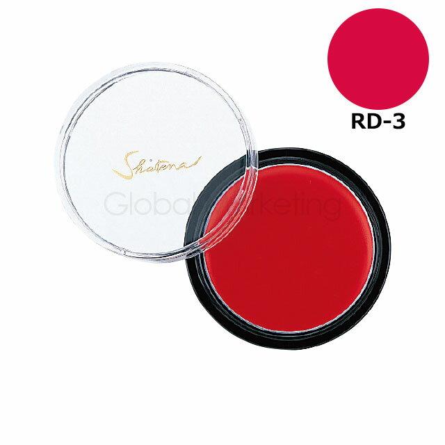 【メール便対応5個まで】シャレナ HD(ハイデフ)化粧品 カラーリップ 口紅タイプ RD-3 三善 ミツヨシ みつよし おしろい ミツヨシ ファンデーション 三善 おしろい