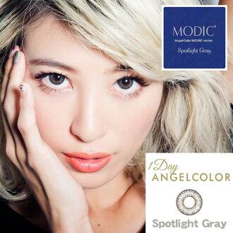 [平光±0.00D 彩色隱形眼鏡]AngelColor Dailies MODIC Spotlight Gray(使用週期:每日| 計價單位:30片/盒 *2盒)