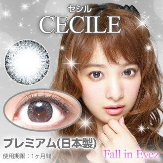 [平光±0.00D 彩色隱形眼鏡] Fall in Eyez PREMIUM CECILE (使用週期:每月 | 計價單位:2片/盒)