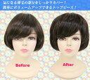 【Wigs2you】トップピース/薄毛/白髪/ボリューム/最高級/ナチ...