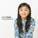 カチューシャ 日本製 リボン キッズ 子供 水玉 結婚式 痛くならないカチューシャ a3