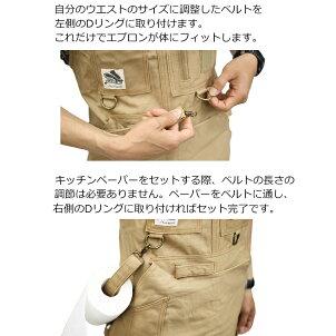テンマクデザインアウトドアクッキングエプロン2【サンド】(tent-MarkDESIGNS)