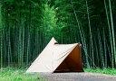 tent-Mark DESIGNS(テンマクデザイン)サーカスTC DX(サンドカラー)【ワンポールテント】