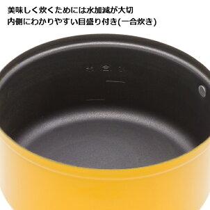 tent-MarkDESIGNSきこり亭のきこり鍋(テンマクデザイン)