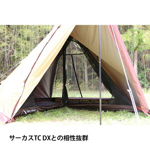 tent-MarkDESIGNS(テンマクデザイン)サーカスメッシュインナーセット4/5(オプション品)