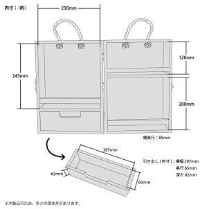 tent-MarkDESIGNS(テンマクデザイン)ソルムスパイスボックス