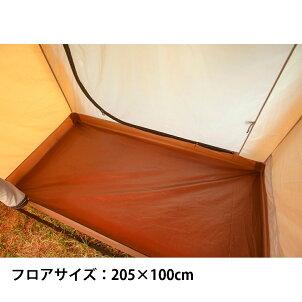 tent-MarkDESIGNS(テンマクデザイン)ガレージテント
