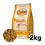 【ニュートロ】ナチュラルチョイス猫【減量用】【アダルトチキン】2kg