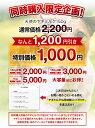 【ゾイック(ZOIC)】薬用コンディショナー300ml ペット ペット用品 お手入れ【合わせ買い対象商品】[4989793923405] 2