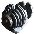 アジャスタブルダンベル40kg 2本(両手)[WILD FIT ワイルドフィット]送料無料 ダンベル ウエイト トレーニング 筋トレ