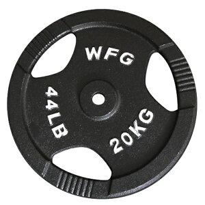 1.25kg〜20kgまで。ウエイト調整・追加に!アイアンプレート20kg[WILD FIT ワイルドフィット] ...