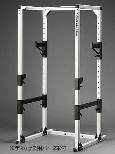 自宅でのトレーニングに理想的なサイズ!初級〜上級者対応。パワーラックPRO ワイド/1月下旬...