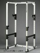 ワイルドフィット スクワット バーベル トレーニング チンニング ディップス スポーツ