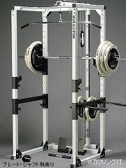 自宅で極限トレーニングに挑戦!安全性に優れたエクササイズが可能!!【激安価格】パワーラッ...