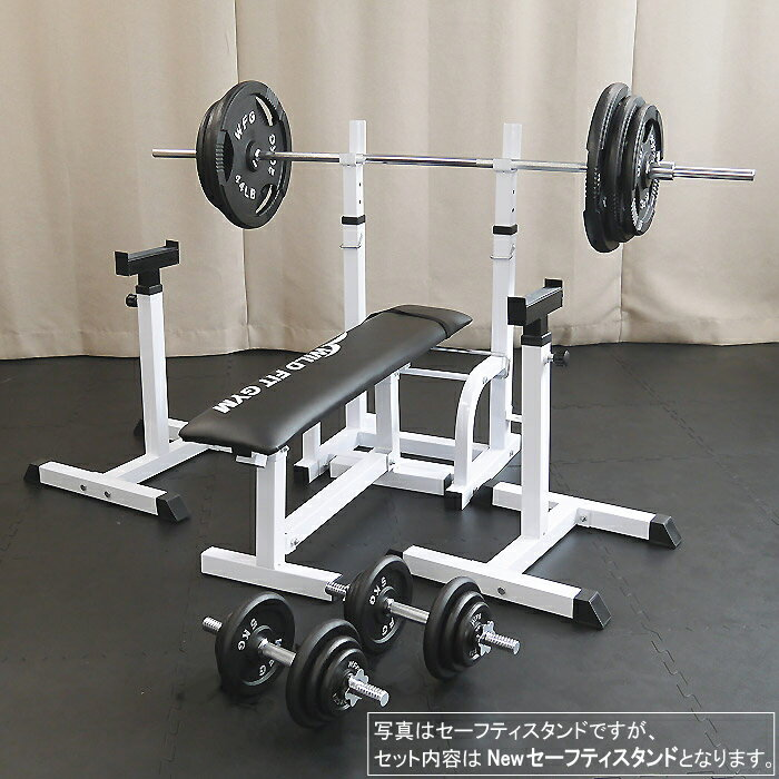 【N】フォールディングジムセット アイアン140kg[WILD FIT ワイルドフィット]バーベル ダンベル ベンチプレス トレーニング ウエイト プレート 大胸筋 腹筋 上腕筋:ワイルドフィットネットショップ