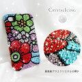 [LuxMobile]Flower,CrystalCaseforiPhone4/4s