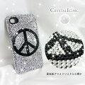[LuxMobile]peace,CrystalCaseforiPhone4/4s