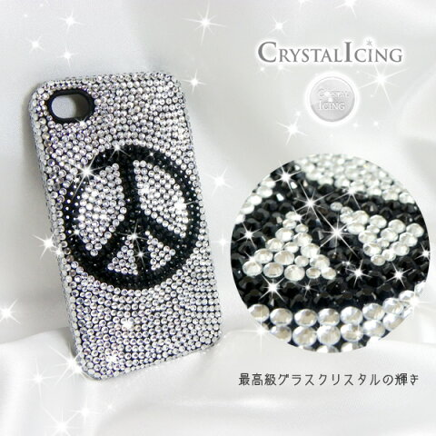 [Lux Mobile]Peace, Crystal Case for iPhone 4/4s ケースピース 平和クリスタルアイシング Crystal Icing デコレーション ハードケース(UP)-stv