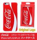 【送料無料】コカコーラ公式iphone6sPLUS/6PLUSケースCoca-ColaハードケースOriginalLogoオリジナルロゴ