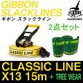 GIBBONSLACKLINESギボンスラックラインクラシックX13イエロー(15m)