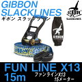 GIBBONギボンSLACKLINES[スラックライン]FUNLINEX13ファンライン15m