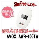 【楽天からお届け!】 b-mobile、イオンSIM、BIGLOBE 3G、ドコモやE-MOBILEにもご使用できます...