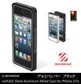 【メール便送料無料】iPhone5/5s専用アルミニウムバンパーブラックScoscherailKASESleekAluminumBumper