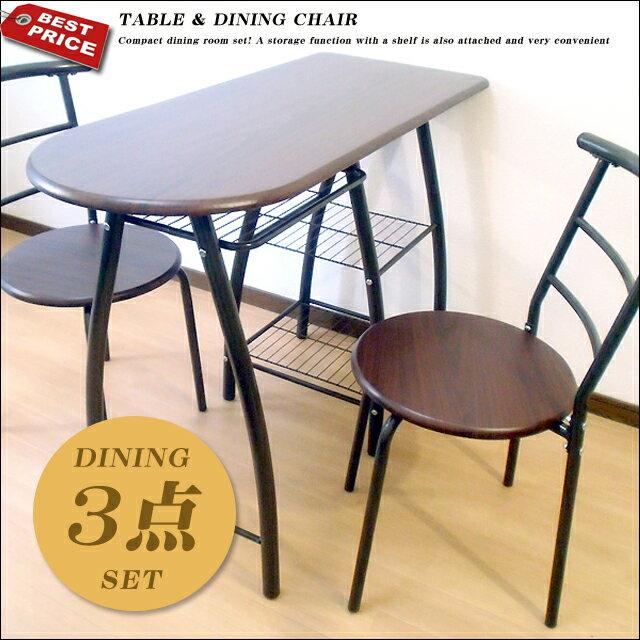 【全商品ポイント2倍】 [コンパクト ダイニングテーブル3点セット] ダイニングセット テーブル110cmX43cm チェア同色2脚 ブラウン ナチュラル ブラック