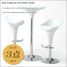 ■送料無料!即納!■[バーテーブルとカウンターチェアの3点セット]バーテーブル天板60cmダックカウンターチェア2脚【ポイント】