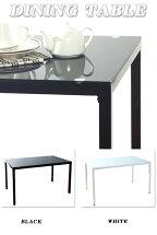 ■送料無料!即納!■[ガラストップダイニングテーブル]120cmX75cmのコンパクトタイプカラー:ブラック・ホワイト