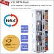 [回転式 CD DVD タワーラック 2段] AVラック カラー ブラック ホワイト あす楽 送料無料