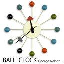 George Nelson ジョージ ネルソン Ball Clock ...