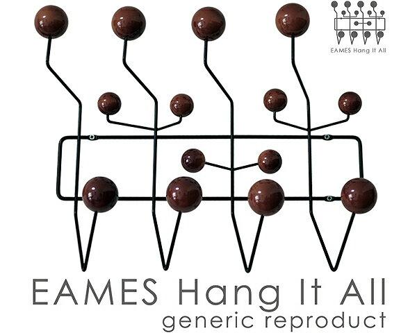 Charles&Ray Eames チャールズ&レイ イームズHang It All ハングイットオール] コートハンガー ウォールハンガー ブラックフレーム リプロダクト