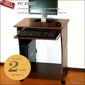 [パソコンデスク ワイド60cm] キーボードスライダー付きの本格派! 木製パソコンラック PCデスク 机 60cmX48cm カラー ブラウン ナチュラル【あす楽対応】 【送料無料】