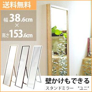 鏡 壁掛け ウォールミラー ワイドミラー ナチュラル 全身鏡 全身 細枠 おしゃれ 姿見 壁掛け 壁掛け鏡 壁掛けミラー 大型 ミラー 大型ミラー 洗面 鏡 壁掛 木製 壁掛けミラー インテリアミラ