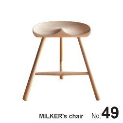 MILKER'schairNo.493本足木製スツール|椅子ダイニング高さ49姿勢腰痛リプロダクト脚インテリア靴職人座り心地無塗装無垢材乳搾り