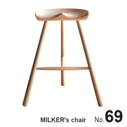 MILKER'schairNo.693本足木製スツール|椅子ダイニング高さ69姿勢腰痛リプロダクト脚インテリア靴職人座り心地無塗装無垢材乳搾り