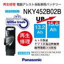 【即納・PANASONIC/パナソニック 電動自転車バッテリー NKY452B02(13.2→15.6Ah)電池交換、往復送料無...