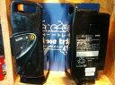 【電動自転車バッテリーPanasonic NKY452B02(リユース品ボタン長押LED3点灯品】