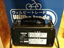 電動自転車バッテリー再生・修理店で買える「【☆即納☆YAMAHA/ヤマハ 電動自転車バッテリー用ニッケル水素電池充電器90793-29072(X06,X10,X12, X15リユース品】」の画像です。価格は4,500円になります。